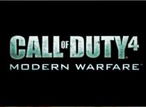 Jak zabezpieczyć się przed permanentnym banem w Call of Duty 4