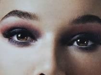 Jak zrobić Smokey Eyes z udziałem paletki Onyx Quartz