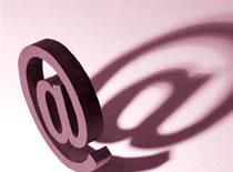 Jak wysłać email z dowolnego emaila - drugi sposób