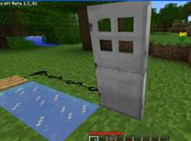 Jak zrobić drzwi na itemy (otwieranie za opłatą)