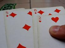 Jak zgadnąć kartę wybraną przez kogoś w myślach