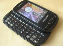 Jak podnieść głośność w telefonie Samsung Delphi