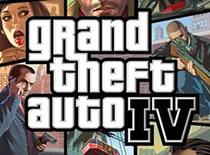 Jak zdobyć najrzadsze samochody w GTA 4