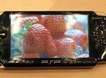 Jak nagrywać obraz z PSP za pomocą RemoteJoy Lite