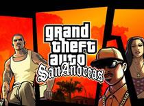 Jak skonfigurować plik server.cfg do GTA San Andreas
