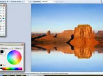 Jak uzyskać na zdjęciu efekt odbicia w lustrze wody w Paint.NET