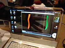 Jak wykonać trick z przeźroczystym ekranem laptopa