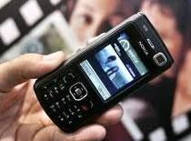 Jak przelać pieniądze z telefonu na telefon czyli 'teleprzelew'