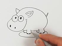 Jak narysować Hipcia