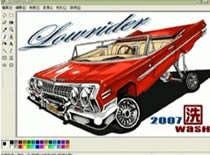 Jak narysować auto w Paincie