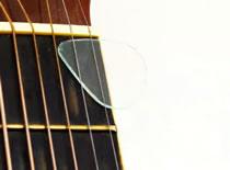 Jak zrobić kostki do gry na gitarze z płyt