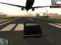 Jak dostać się na lotnisko w GTA SA
