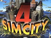 Jak robić zjazdy i wyjazdy w Sim City 4