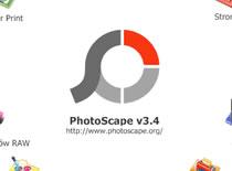 Jak korzystać z PhotoScape - obsługa podstawowych opcji