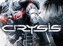Jak edytować atrybuty postaci i pancerza w Crysis