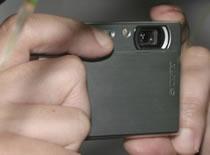 Jak zrobić rączkę do aparatu