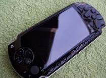 Jak przerobić PSP z softem 6.60