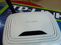 Jak zaktualizować Router TP-LINK