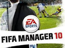 Jak wygrywać mecze w FIFA Manager 10