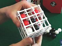 Jak grać w trójwymiarową grę logiczną Cubulus