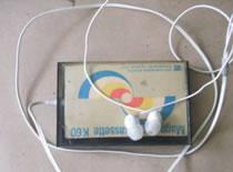 Jak zrobić etui na odtwarzacz mp4 z kasety
