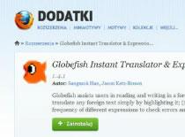 Jak uczyć się angielskiego - wtyczka do Firefox'a