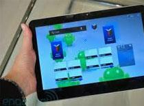 Recenzja tabletu Samsung Galaxy Tab