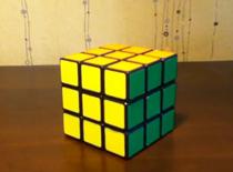 Jak ułożyć kostkę Rubika 3x3 cz.1/5 - najprostsza metoda
