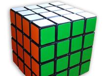 Jak ułożyć kostkę Rubika 3x3 cz.4/5 - najprostsza metoda