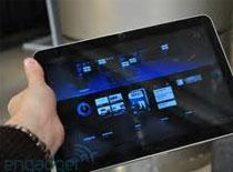 Recenzja tabletu Samsung Galaxy Tab 10.1
