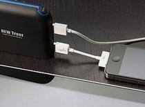 Jak naładować telefon - recenzja baterii zewnętrznej