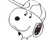Jak narysować Snoopy'ego