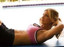 Jak ćwiczyć - aerobiczna 6 Weidera - dzień 11, 12, 13 i 14