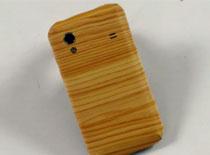 Jak zrobić obudowę do telefonu imitującą drewno