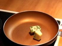 Jak mrozić zioła w oliwie