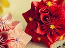 Jak zrobić kolczastą bombkę origami