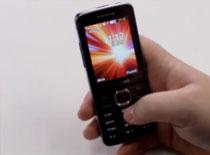 Jak włączyć latarkę w Samsung S5610