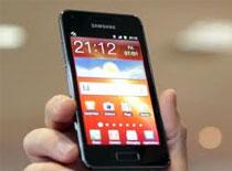 Recenzja telefonu Samsung Galaxy S Advance