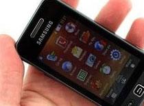 Jak zagrać kolędę Cicha Noc na Samsung Avila