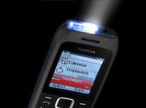 Jak zrobić podsłuch typu GSM