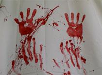 Jak zrobić krwawą zasłonę prysznicową