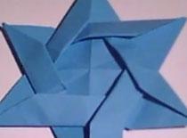 Jak zrobić gwiazdę Dawida origami