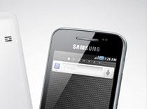Samsung Galaxy Ace Duos - test i recenzja