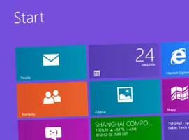 Jak zainstalować system Windows Blue - sprawdzenie nowości