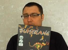 Jak grać w grę Bumerang
