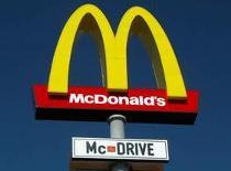 Jak zjeść za darmo w McDonalds