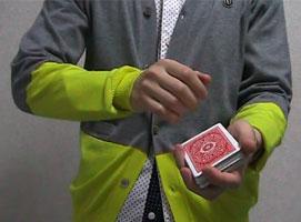 Jak efektownie przekładać karty - Persistent Cut