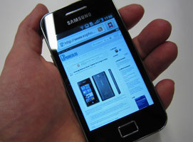 Jak wykonać aktualizację Samsung Galaxy Ace do wersji 2.3.6