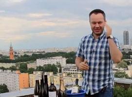 """Jak zmierzyć """"na oko"""" zawartość alkoholu w winie"""