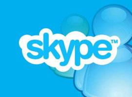 Jak zostawić komuś wiadomość wideo na Skype